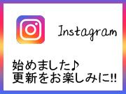 埼玉出張マッサージ委員会Zオフィシャルインスタグラム