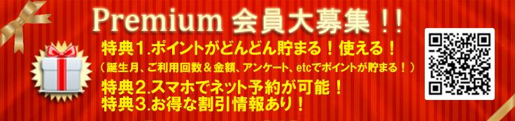 大阪 出張マッサージ 梅田 ミナミ